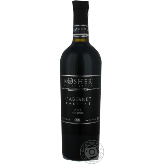 Kosher Collection Cabernet